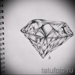 Эскизы тату алмаз - пример № 22