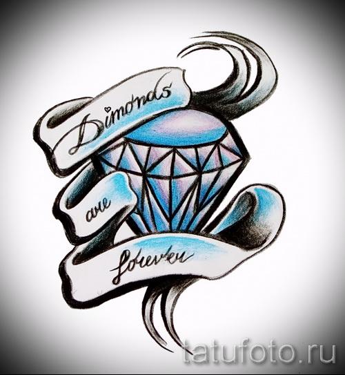 Эскизы тату алмаз - пример № 35