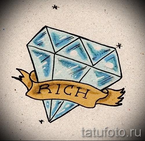 Эскизы тату алмаз - пример № 41
