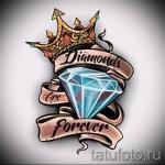 Эскизы тату алмаз - пример № 46