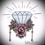 Эскизы тату алмаз - пример № 5