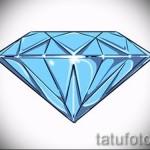 Эскизы тату алмаз - пример № 51