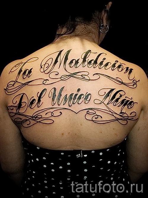 английские буквы для тату - фото готовой татуировки - 20122015 № 1