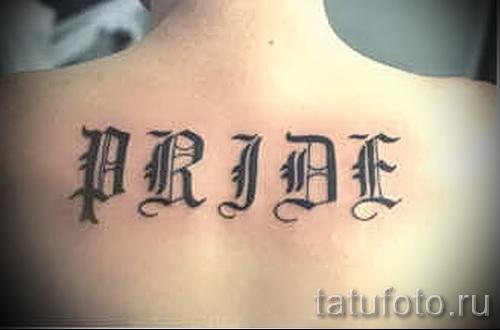 английские буквы для тату - фото готовой татуировки - 20122015 № 4