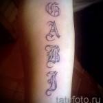 кельтские буквы тату - фото готовой татуировки - 20122015 № 1