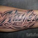 красивые буквы для тату - фото готовой татуировки - 20122015 № 11