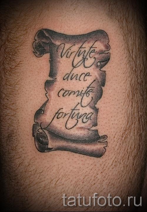 красивые буквы для тату - фото готовой татуировки - 20122015 № 13