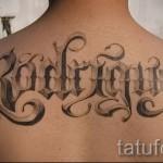 красивые буквы для тату - фото готовой татуировки - 20122015 № 15