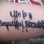 красивые буквы для тату - фото готовой татуировки - 20122015 № 3