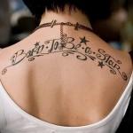 красивые буквы для тату - фото готовой татуировки - 20122015 № 5