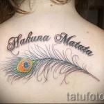 красивые буквы для тату - фото готовой татуировки - 20122015 № 6