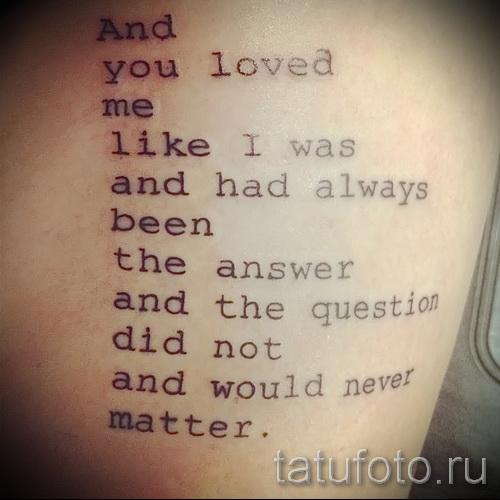 красивые буквы для тату - фото готовой татуировки - 20122015 № 9