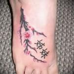 сакура и иероглифы тату - фото пример от 12122015 № 3