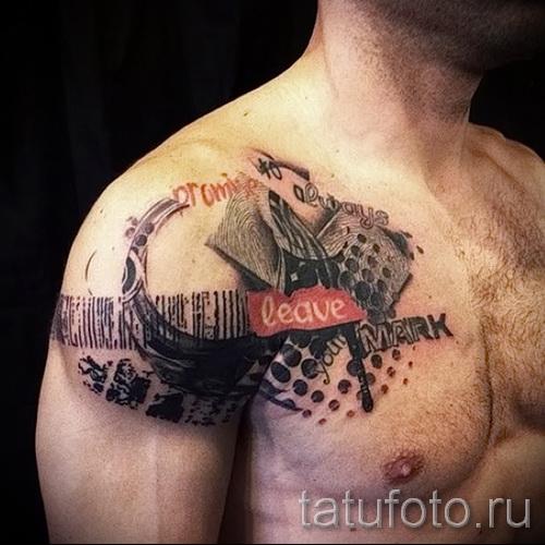 тату абстракция на плечо - фото пример от 21122015 № 6