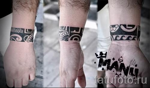 тату абстракция на руку - фото пример от 21122015 № 8