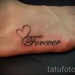 тату буква в сердце - фото готовой татуировки - 20122015 № 5