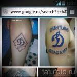 тату буква д - фото готовой татуировки - 20122015 № 5