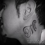 тату буква м - фото готовой татуировки - 20122015 № 19