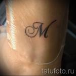 тату буква м - фото готовой татуировки - 20122015 № 24