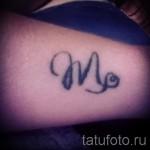 тату буква м - фото готовой татуировки - 20122015 № 25