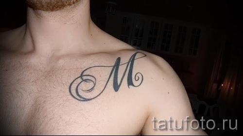 тату буква м - фото готовой татуировки - 20122015 № 6