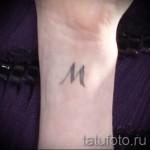 тату буква м - фото готовой татуировки - 20122015 № 9