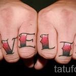 тату буквы на пальцах - фото готовой татуировки - 20122015 № 13
