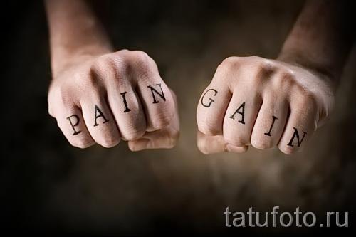 тату буквы на пальцах - фото готовой татуировки - 20122015 № 4