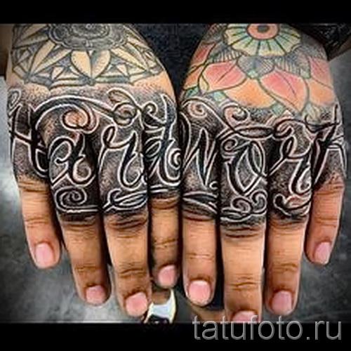 тату буквы на пальцах - фото готовой татуировки - 20122015 № 5