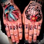 тату буквы на пальцах - фото готовой татуировки - 20122015 № 9