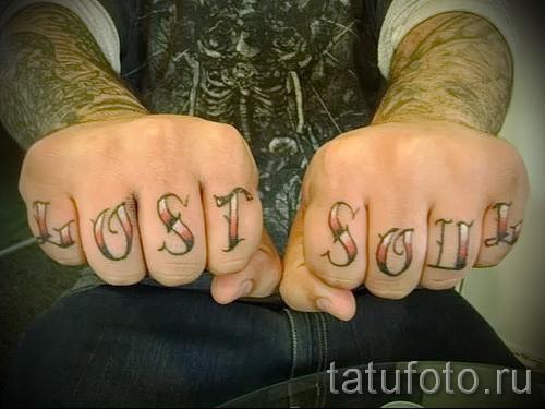 тату буквы на руке - фото готовой татуировки - 20122015 № 13