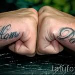 тату буквы на руке - фото готовой татуировки - 20122015 № 5