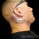 тату буквы на шее - фото готовой татуировки - 20122015 № 1