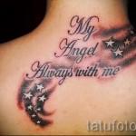 тату буквы на шее - фото готовой татуировки - 20122015 № 5
