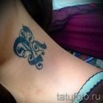 тату буквы на шее - фото готовой татуировки - 20122015 № 8