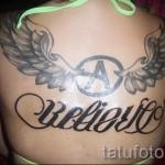 тату в виде буквы а - фото готовой татуировки - 20122015 № 10