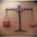 тату гороскоп весы - фото пример от 13122015 № 1