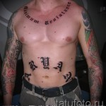 тату готические буквы - фото готовой татуировки - 20122015 № 1