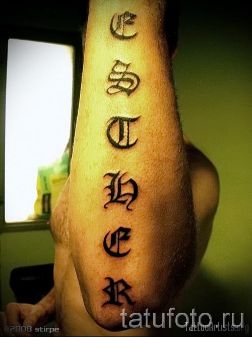 тату готические буквы - фото готовой татуировки - 20122015 № 5