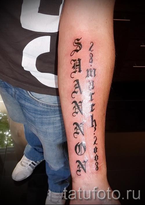 тату готические буквы - фото готовой татуировки - 20122015 № 6