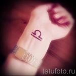 тату знак весы на руке - фото пример от 13122015 № 14
