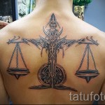тату знак весы на спине - фото пример от 13122015 № 2
