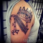 тату корона с буквой - фото готовой татуировки - 20122015 № 13