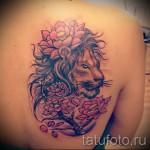 тату лев с цветами - фото классной татуировки от 21122015 № 5
