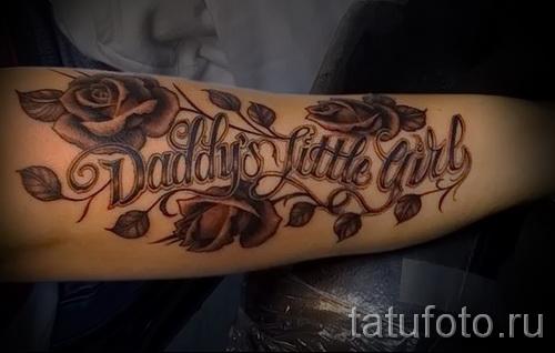 тату надпись с цветами фото - фото вариант от 21122015 № 5