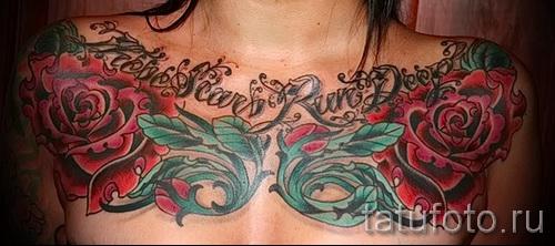 тату на груди розы - фото вариант от 15122015 № 24