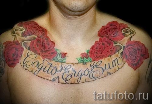 тату на груди розы - фото вариант от 15122015 № 3