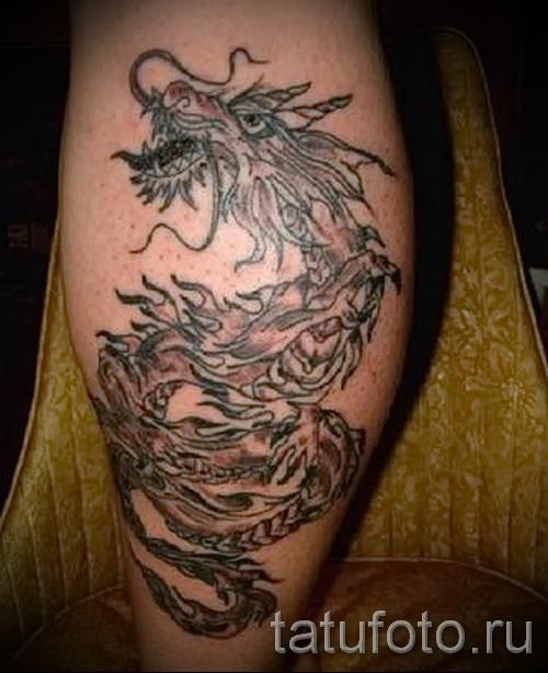 тату на икре ноги дракон - фото пример от 20122015 № 3