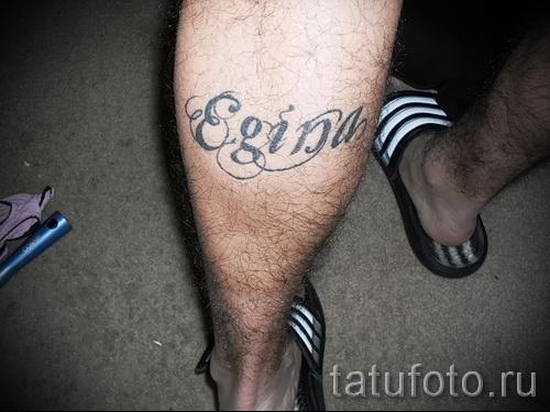 тату на икре ноги надписи - фото пример от 20122015 № 12