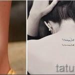 тату на ноге буквы - фото готовой татуировки - 20122015 № 8